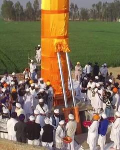 nishan sahib 2